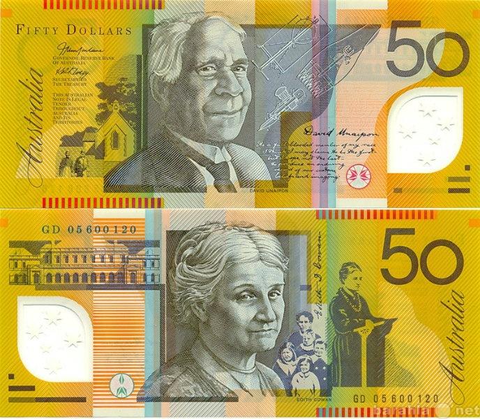 Продам 2 банкноты по 50 австралийских долларов
