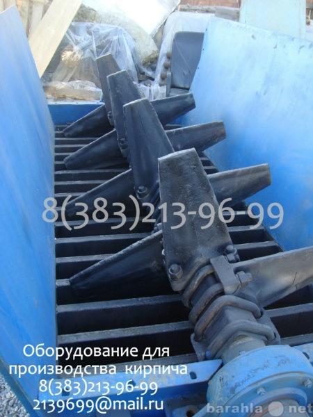 Продам Оборудование для производства кирпича