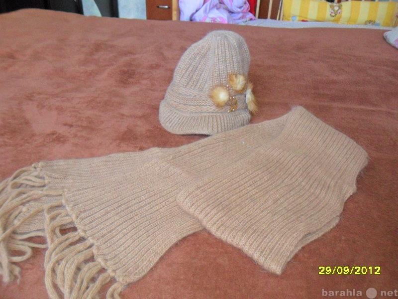 Продам шапка с шарфом