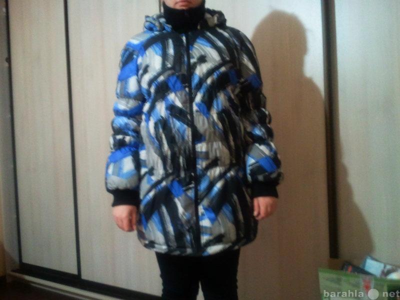 Продам Куртка для беременных