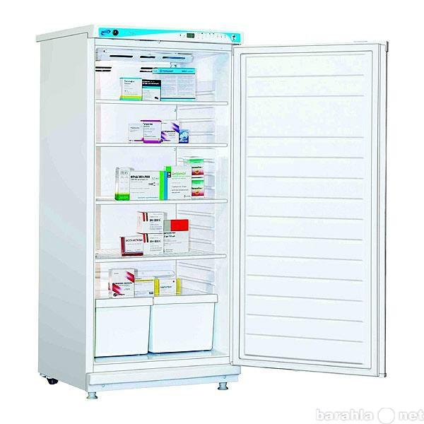 Продам Фармацевтические холодильники Позис