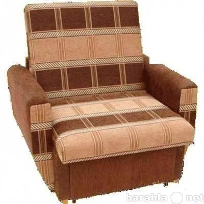 Продам кресло+кресло