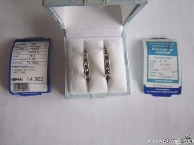 Продам Продам обручальные кольца.