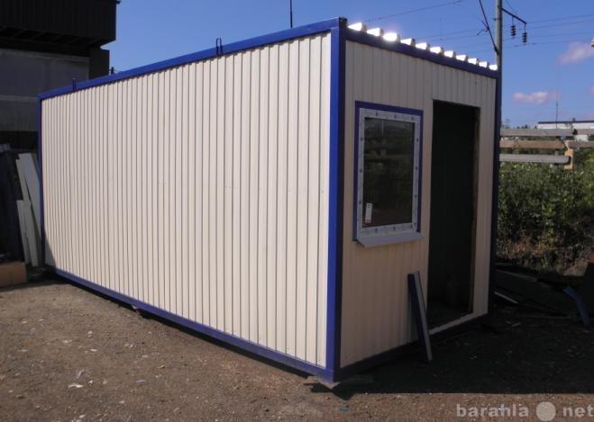 Продам Бытовка-контейнер 2,5х6,0м в Краснодаре