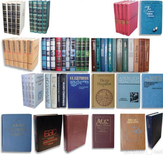 Продам Книги художественные, разные жанры, мног
