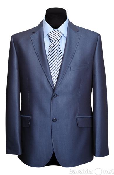 Продам Модный костюм для стильных мужчин