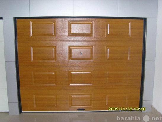 Продам Автоматические  гаражные ворота