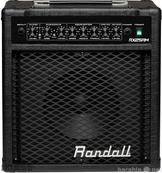 Продам Randall RX25rm