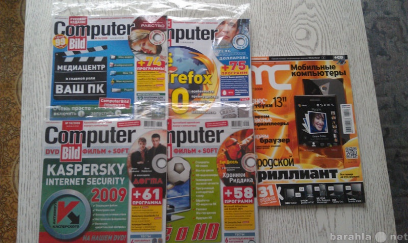 Продам Коллекция журналов Chip Компьютерра Comp
