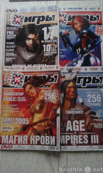 Продам Журналы PC Игры 21, 22, 23 и 25