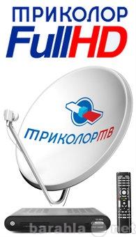 Продам комплект спутникового ТВ