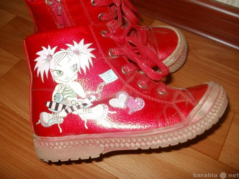 Продам Одежда и обувь для девочки 4 - 5 лет