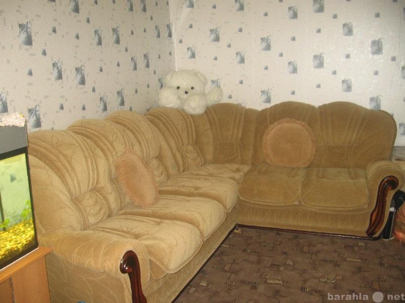 Продам угловой диван+кресло