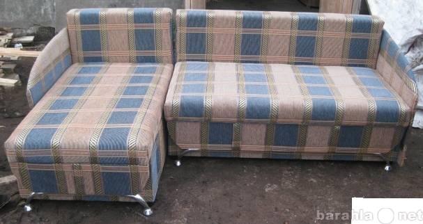 Продам угловой синий диван