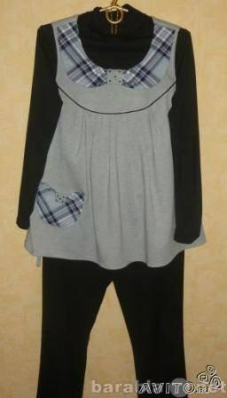 Продам костюм для беременных, бандаж