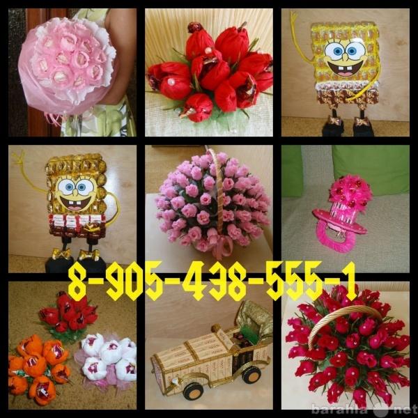Продам 89054385551