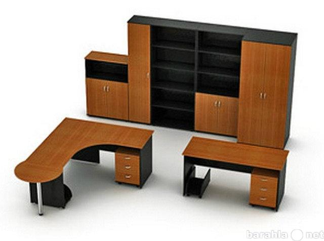 Продам Корпусная мебель для офиса.
