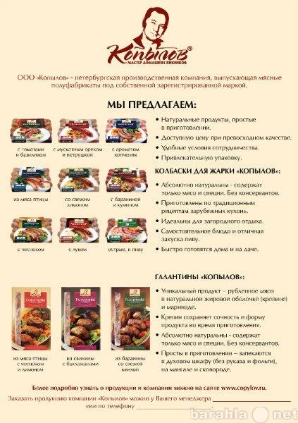 Продам: Колбаски для жарки