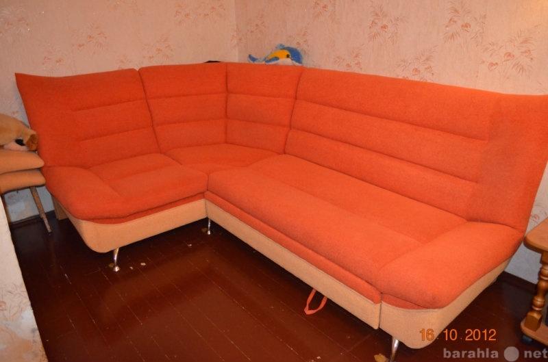 Продам Диван-кровать угловой
