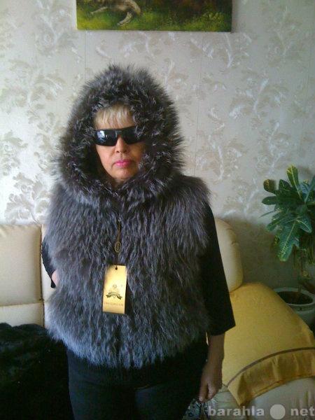 Продам Новый меховой жилет - жилетка. мех черно
