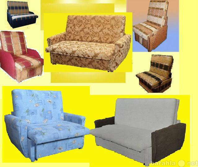 Продам наша мебель