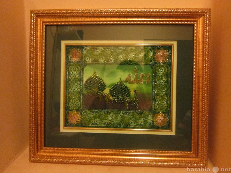 Продам Вышивка бисером в мусульманском стиле