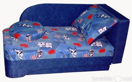 Продам детский диван Жюльен