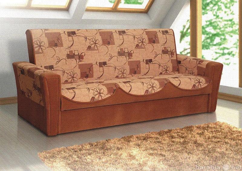 Продам диван Милия