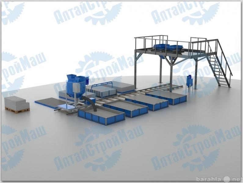 Продам Станок для производство пена блока