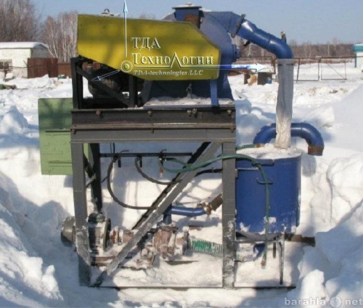 Продам Оборудование для производства теплоизоля