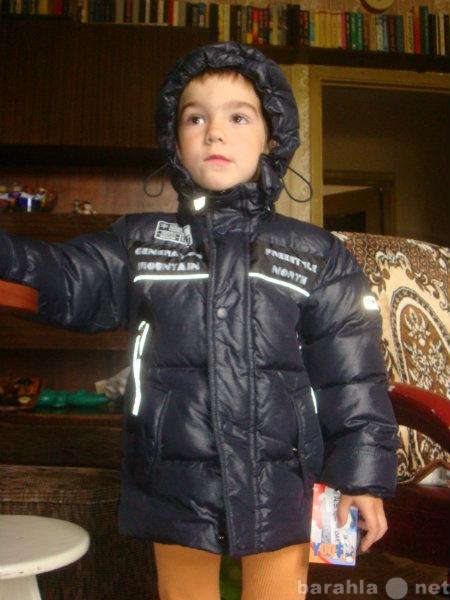 Продам куртка пуховик детская