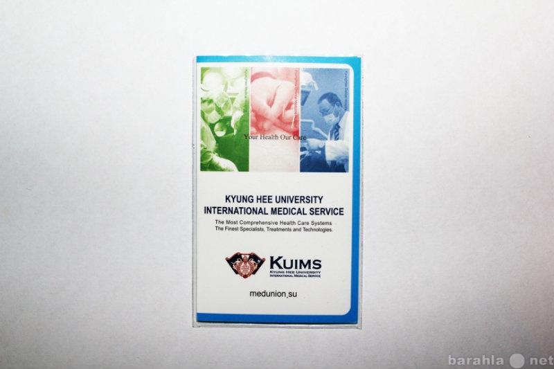 Продам Позолоченный стикер защита от излучения