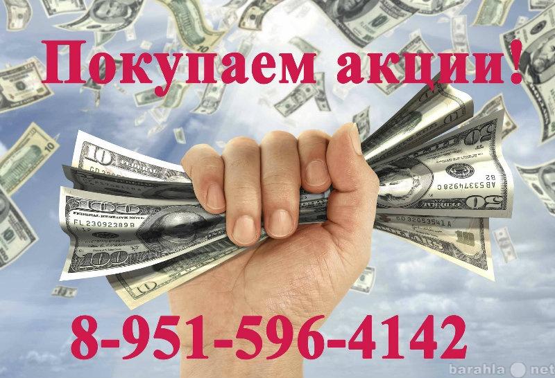 Куплю электроды сварочные частные объявления нижний новгород продажа готового малого бизнеса екатеринбург