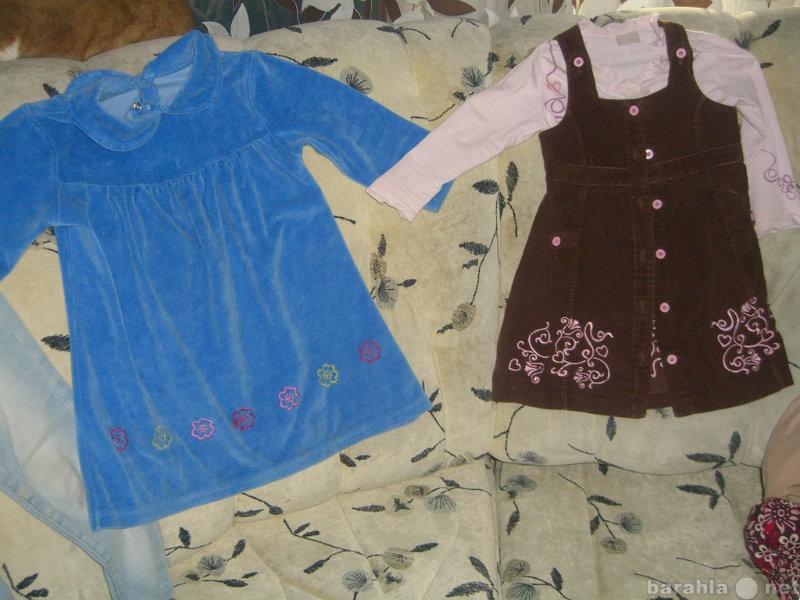 Продам платья,брюки,зимний костюм,сапоги