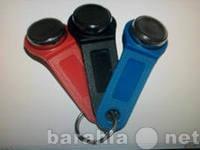Продам универсальный ключ для домофонов