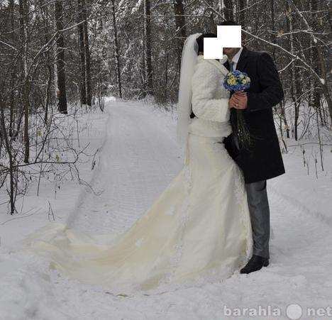 Продам Свадебное платье со шлейфом силуэтное