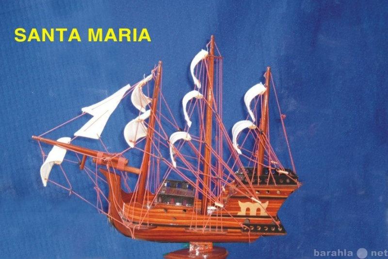 Продам Макет корабля SANTA-MARIA