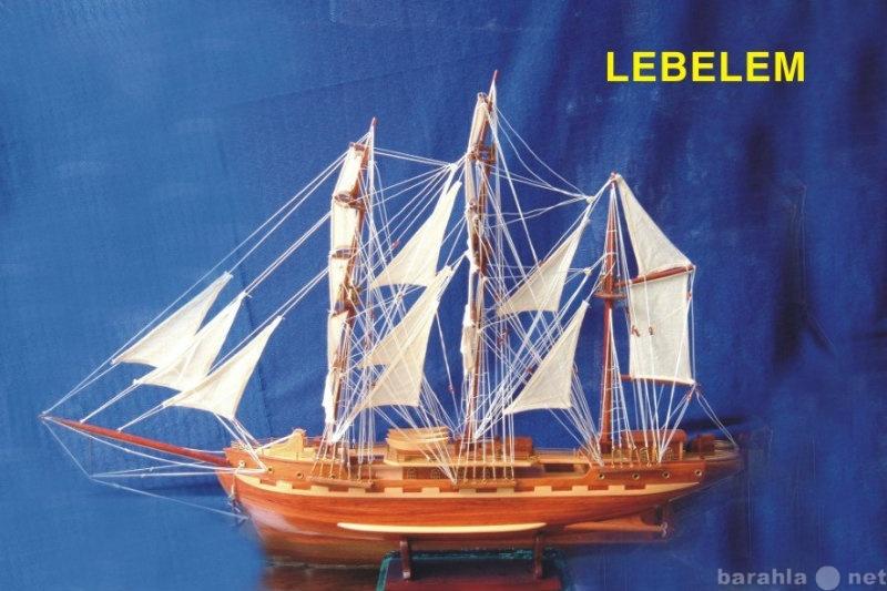 Продам Макет корабля LEBELEM