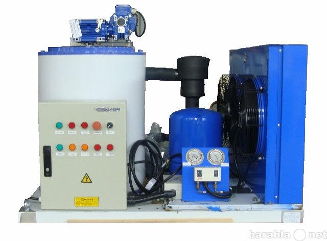 Продам: Льдогенераторы чешуйчатого льда