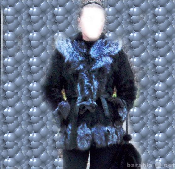 Продам Куртка зимняя чернобурка/кролик с капюш.