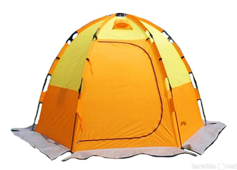 Продам Зимние Палатки Маверик