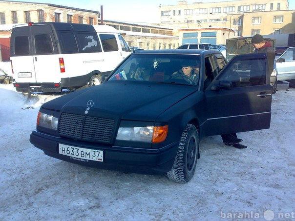 Продам подержанный автомобиль