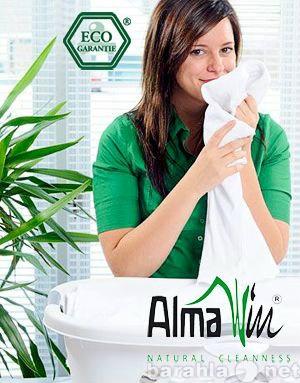Продам Моющие средства AlmaWin, Klar (Германия)