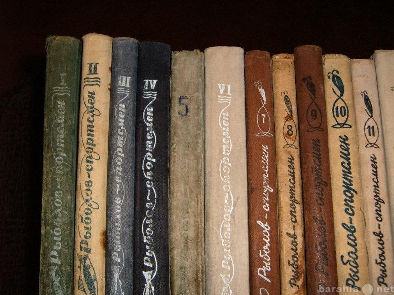 Продам: Альманах Рыболов-спортсмен -43 книги