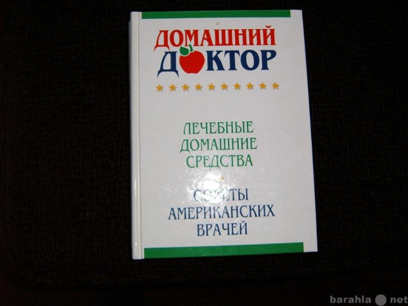 Трамал бот телеграм Грозный Метамфетамин price Димитровград