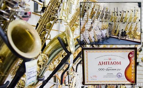 Продам: Купить саксофон недорого, комиссионка Ду