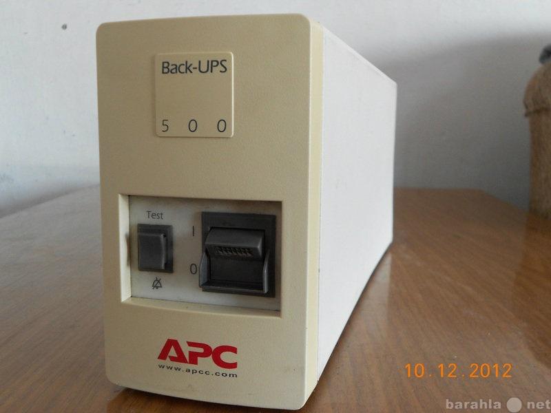 Продам ИБП APC Back-UPS 500