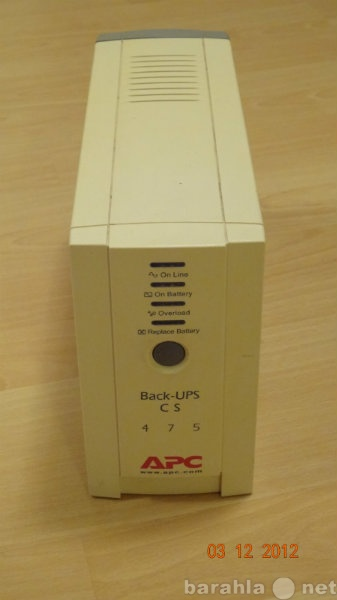 Продам ИБП APC Back-UPS CS 475