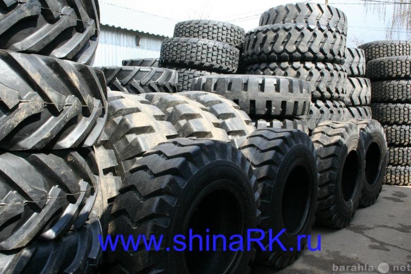 Продам: шины новые
