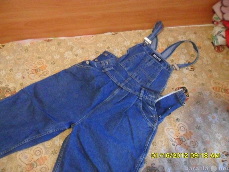 Продам джинсы-комбинезон